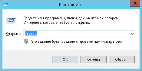 Настраиваем RemoteApps в Windows Server 2008   Windows для системных администраторов